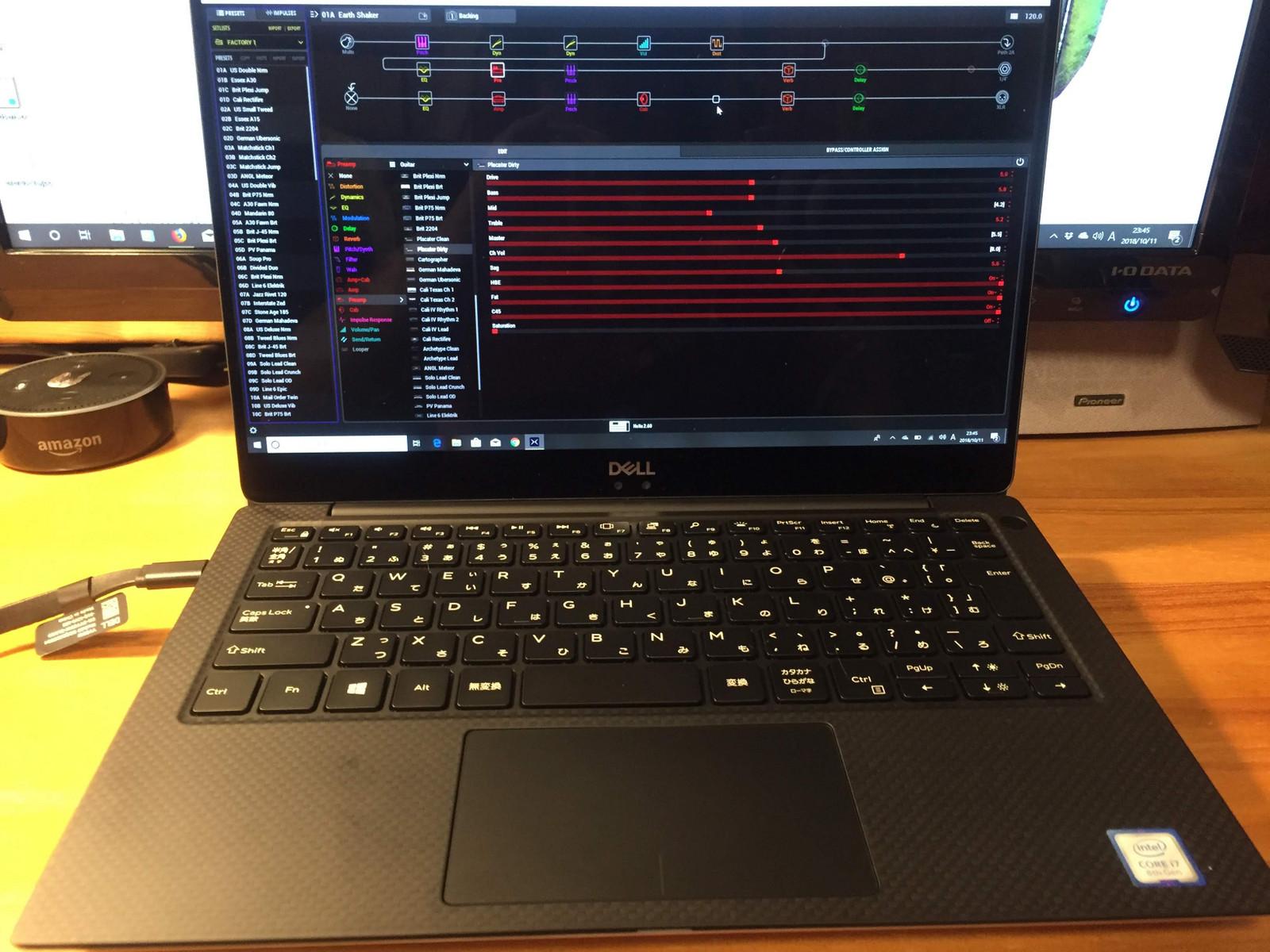 スタジオでHelix Edit: analog